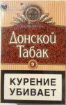 """Продам оптом сигареты """"Донской табак""""."""