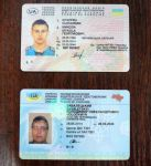 получить Дубликат водительских прав Киев Украина