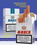 """Продам оптом сигареты Минск (KingSize) """"Гродненской табачной"""