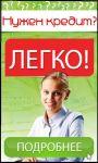 Онлайн кредит Одесса. Кредит без справок