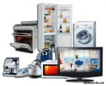 Купить стиральную машинку Харьков
