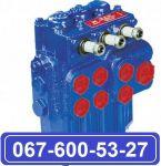 Гідророзподільник Р-80 3/3 444 (Карпатець), ремонт