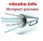 Объявления на ТОП досках Украины