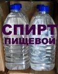 Купити спирт в Україні. Спирт харчовий.