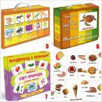 Обучение детей чтению и языкам с пеленок.