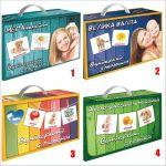 Обучите детей чтению и языкам с пеленок. Метод Глена Домана