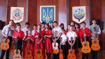 Школа гітарного мистецтва