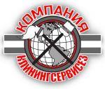 Уборка трехкомнатной квартиры Киев. Уборка после ремо