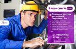 Безкоштовна робота в Польщі. Робота для чоловіків і жінок