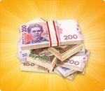 Кредит с 18 лет без справок в Николаеве