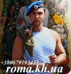 Камуфльований футболка тільняшка Харків Україна
