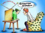 Ремонт телевізорів на дому, м. Миколаїв