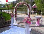 Організація та оформлення весіль і свят