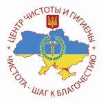 Знищення тарганів, клопів, гризунів та дезінфекція в Дніпропетровську.