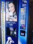 Установка кавових автоматів