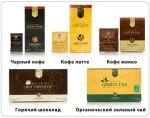Створюємо дилерську мережу по просуванню нового кавового бренду