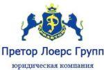 Терміново продам ТОВ з ПДВ і будівельною ліцензією!