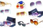 Сонцезахисні окуляри оптом від виробників з США, Європи та Азії.
