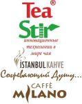 Шукаємо дилерів в регіонах України (чай і кава з Туреччини прямі поставки від виробника)
