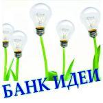 Ищем людей которые могу воплотить свои идеи, при помощи наших инвестиций!!!