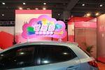 Car display. Кріплення для носія реклами на авто