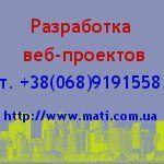 """Разработка сайтов на """"1С-Битрикс: Управление сайтом"""""""
