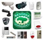 Видеонаблюдение, охранная сигнализация, контроль доступа