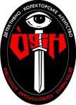"""Детективное агентство """"ОДИН"""". Услуги частного детектива в Украине и за рубежом."""