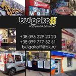 BULGAKOFF: дизайн, виготовлення та монтаж зовнішньої реклами від виробника