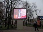 Реклама на светодиодном экране в Полтаве
