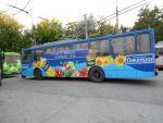 Реклама на транспорте в Полтаве и Кременчуге