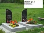 Надгробные памятники из гранита и крошки.