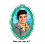 Керамика фото, керамика Львов, фотокерамика, табличка на памятник