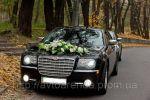 Автомобіль на весілля Крайслер 300С