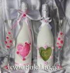 Свадебная бутылка, декор шампанского для молодожен, свадебное шампанское