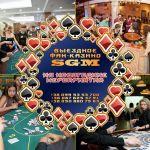 Виїзне казино SGM, виїзний гольф, перегони тарганів на новорічні свята і корпоративи