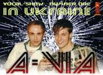 Проект A-VIA - vocal-show № 1 в Украине