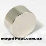 Неодимовий магніт 45 * 25 СИЛА 70кг