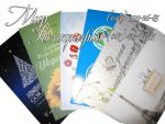 Печать и макетирование открыток