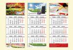Календари на 2014 год. Печать, заказ и изготовление календарей в Киеве. Квартальные фирменные календари.