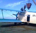 Розсів сипучих мінеральних добрив вертольотом та літаком
