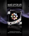 MAKE UP FOR LIFE PROFESSIONAL