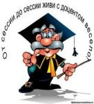 Реферати, курсові, дипломні, контрольні роботи ...