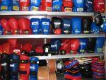 Товари для боксу та єдиноборств