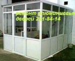 Ремонт алюминиевых дверей недорого, ремонт ролет киев, ремон