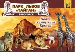 Робота на Літо в Криму Ялта-Алушта-Севастополь