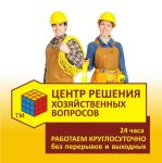 Будівельно - Ремонтні та оздоблювальні роботи під ключ