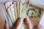 Приватна позика. Приватні кредити