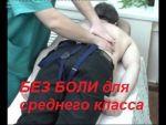 антицелюлітний масаж з медом