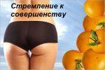 російська масаж